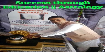 success through education in jayanagar